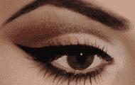 Maquillaje favorecerdor para ojos
