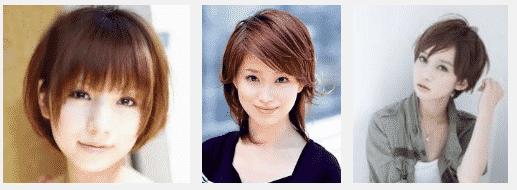 corte-peinado-japones-corto