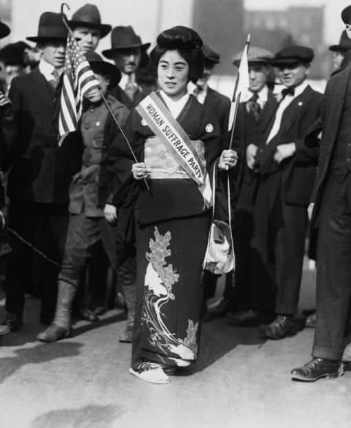 21-Komako Kimura