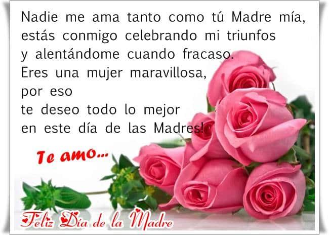 felicitacion dia de madre espana1 1