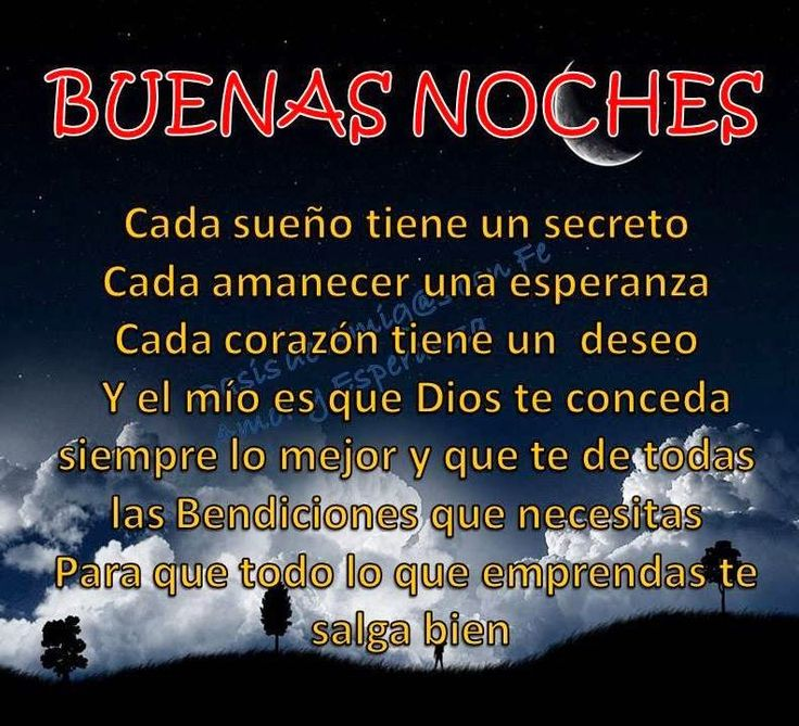 frases buenas noches 1