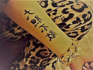 letras japonesas tatu